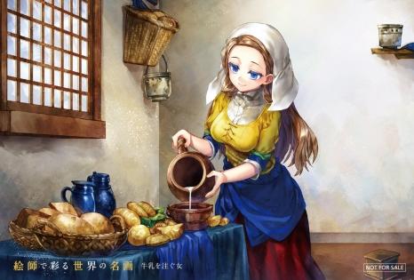 日本、世界の名画を萌え化する!ゴッホ「ひまわり」 フェルメール「牛乳を注ぐ女」などなど