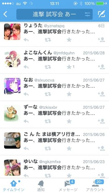 Smlpj7m.jpg