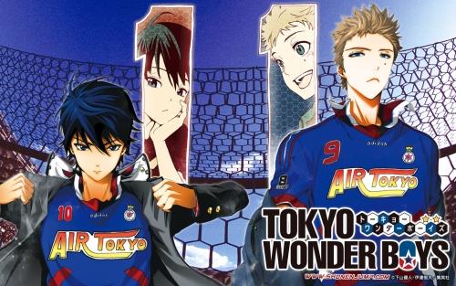 Tokyo_Wonder_Boys_full_1690275.jpg