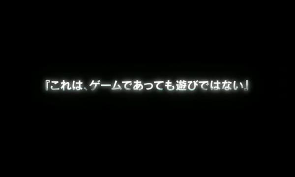 SAO新作ゲーム『ソードアート・オンライン -ホロウ・リアリゼーション』がPS4&PSVで2016年発売!キリトさんすげえええええ
