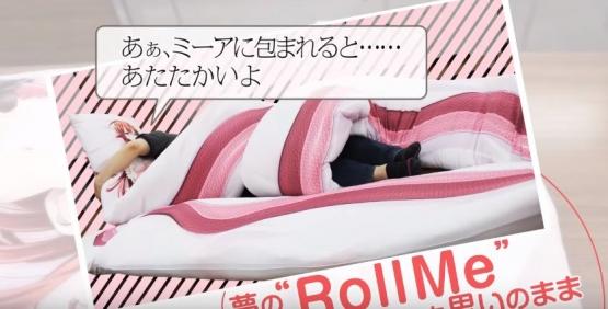 【夏コミ】『モンスター娘の日常』全長7m・10万円するミーア抱き枕カバーがあっという間に完売!!