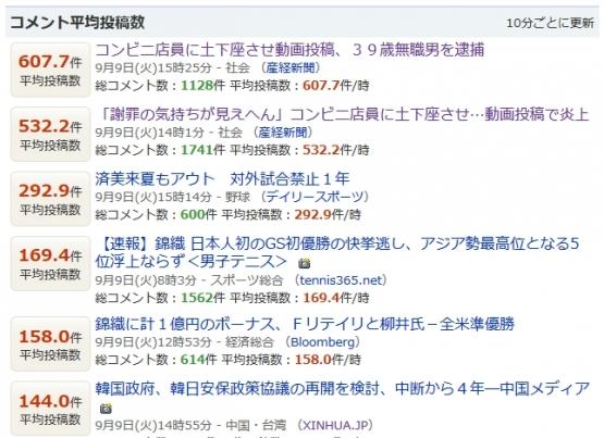 ZJ4eFwo.jpg