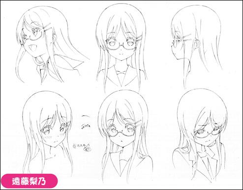 『人生』 アニメャラクターデザイン絵公開!オーラありそうかな?