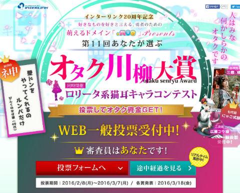 ah_senryu1.jpg