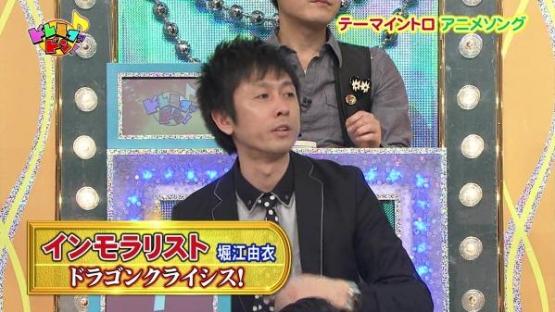 anime20ch225890s_20141108132054f4f.jpg