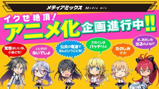 anime_20150925223807e56.jpg