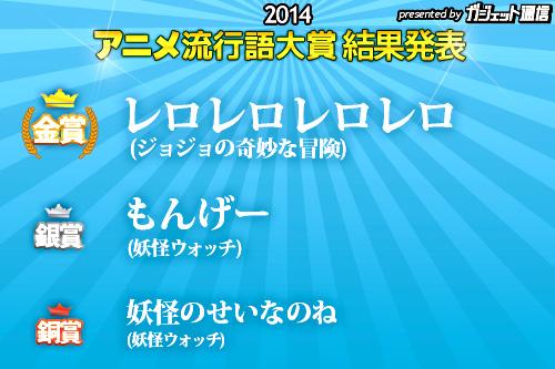 anime_prize4.jpg