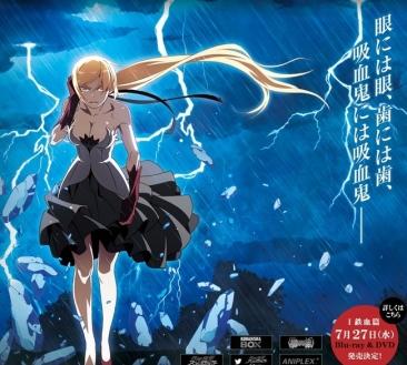 映画『傷物語 Ⅱ熱血篇』の公開日が8月19日で確定する!! シャフト間に合ったか