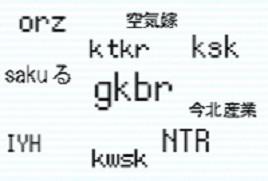 bb453512cfbdc0a2800611acf9fa10bc3d1e684f1423521564.jpg