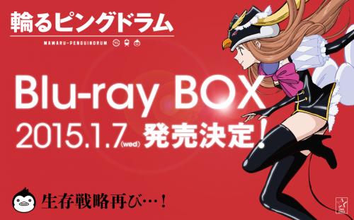 bd-box.png