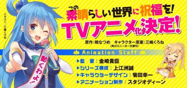 bn_anime.jpg