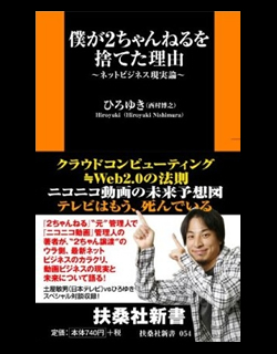 book_20140401233206c52.jpg