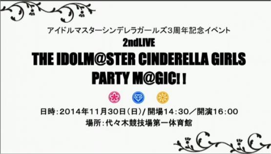 cg_2nd1.jpg