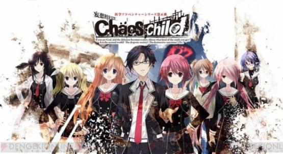 chaoschild_02_cs1w1_590x_201503280150023f3.jpg
