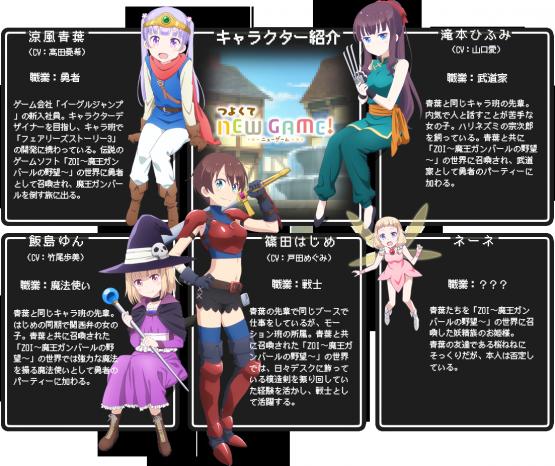 character_20160401002326bae.png