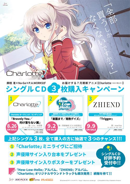 charlotte_poster.jpg