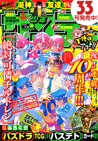 cover_2015072010564440e.png