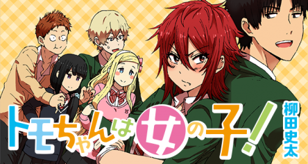 cover_201510152211316b5.png