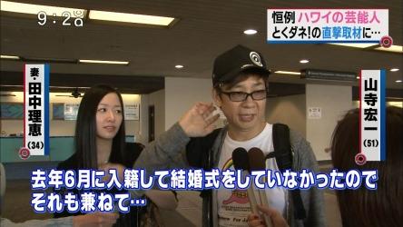 声優・山寺宏一さん、ネットの書き込みで酷いのを見ると落ち込む模様・・・・
