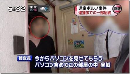 国連が児童ポルノ問題で日本に調査艦派遣!!