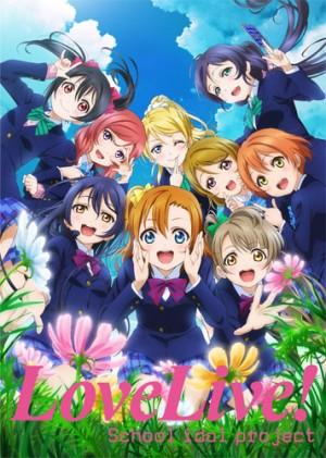 dvd-Love-Live-School-Idol-Project-300x421.jpg