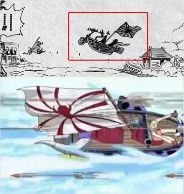 旭日旗に似た絵が漫画に登場するから中止になりかけた「ワンピース展」がなんと開催決定!