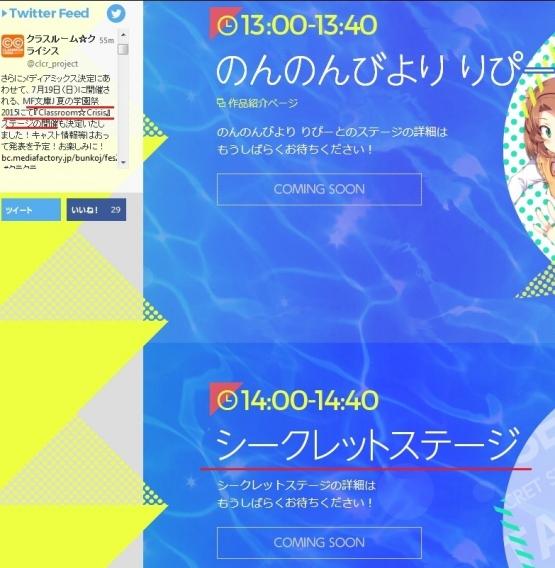 e00114502-1432114180.jpg