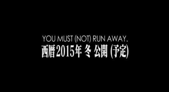 eva_20150710123440d92.jpg