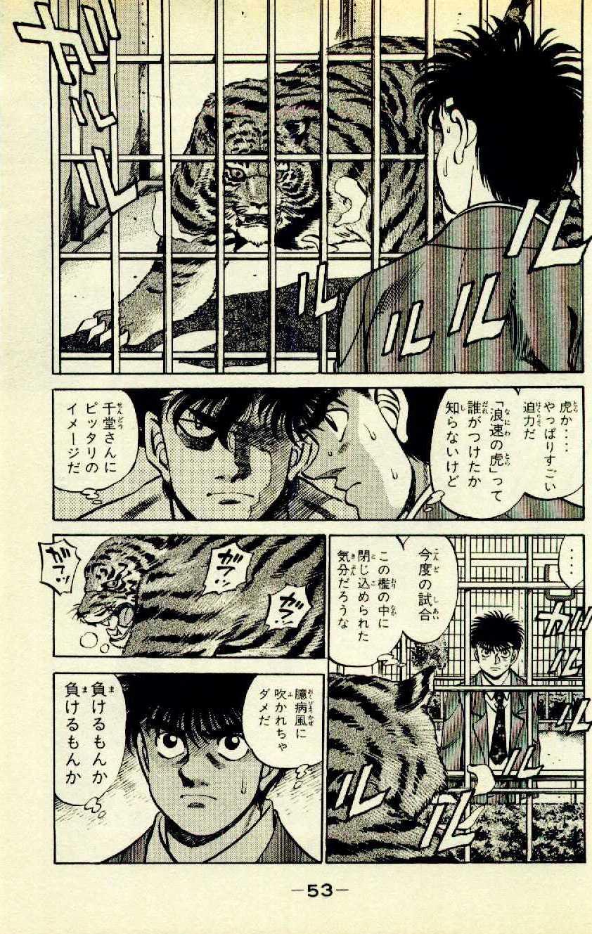 幕ノ内一歩さん(25)進退をかけたリングで三度目の敗北、引退へ…  [817043908]YouTube動画>1本 ->画像>65枚