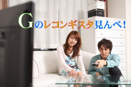 fc2blog_20141022213811c0b.jpeg