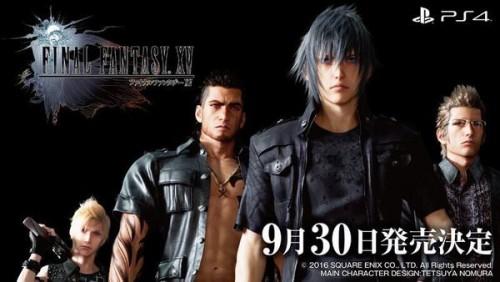 7月~10月に発売するゲームのラインナップがやべぇぇぇ!!これ時間足りねーだろ!!