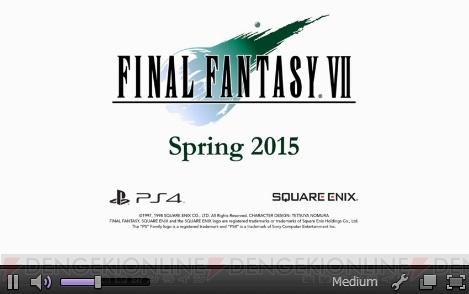 PS4『ファイナルファンタジー7』移植版が2015年春に発売 ← リメイクじゃねーのかよ!!