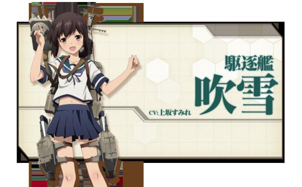 『艦隊これくしょん』 アニメキャラクタービジュアル公開!オフィシャルファンイベントも8月3日に開催!