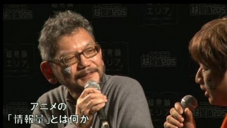 『エヴァ』監督の庵野秀明さんに関する衝撃の発言があるんだけど、これって本当なの?嘘なの?