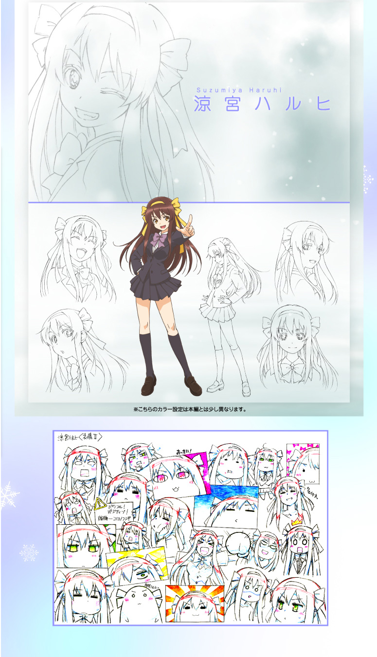 haruhi_3.jpg
