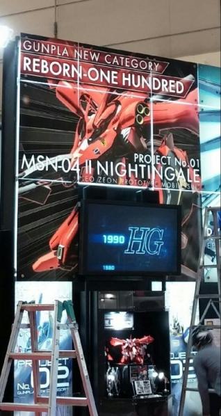 【ガンプラ新作まとめ】MG「Hi-νガンダム Ver.ka」8月発売! HGネオジングの箱がデンドロビウムよりでかいwwww
