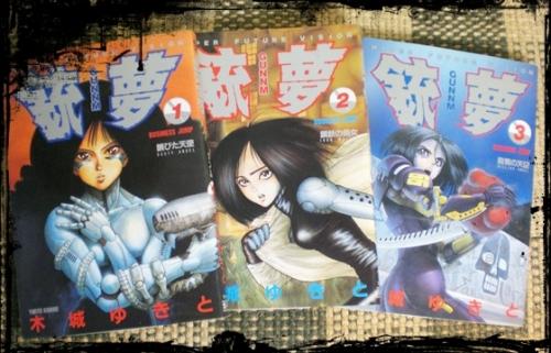 日本のSF漫画「銃夢」がジェームズ・キャメロン製作、ロバート・ロドリゲス監督で映画化決定!