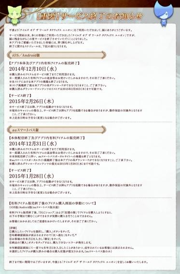 img_information.jpg