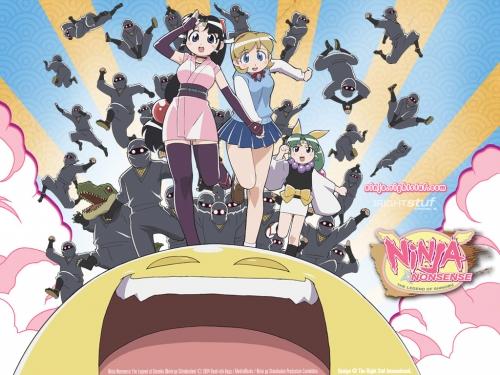 【朗報】アニメ『ニニンがシノブ伝』のBD-BOX発売決定!次回のマチアソビでなんかするらしいぞ