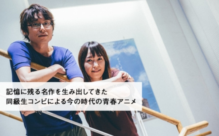in_1509_kokosake_l.jpg