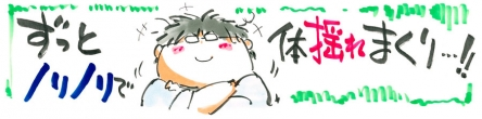 itagaki410_1.jpg