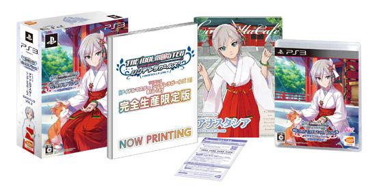 【ゲーム売上げ】『アイマス シンデレラガールズ G4U!パック』2巻の初動売上げは16392本!