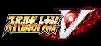 最新作『スーパーロボット大戦V』発表!『クロスボーンガンダム』『ZZ』『閃光のハサウェイ』『クロスアンジュ』『宇宙戦艦ヤマト』など参戦!!
