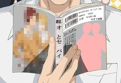 『腐男子高校生活』がアニメ化決定!7月から放送! 男ながらにBLを愛する腐男子・坂口の日常を描くコメディ