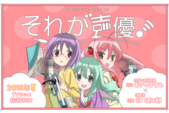 keyvisual1_2015052522342486f.png