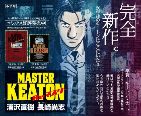 kk141127_masterk01.jpg