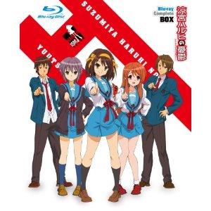 『涼宮ハルヒの憂鬱』第1期のBD-BOXが8月29日に発売決定!