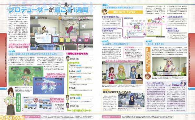 PS3『アイドルマスター ワンフォーオール』が最強のライバルキャラ「玲音(レオン)」公開!