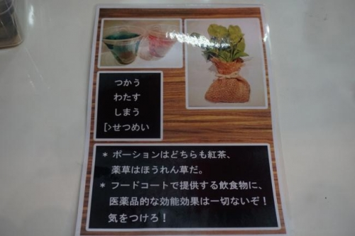 l_nt_160130yakusou06s.jpg