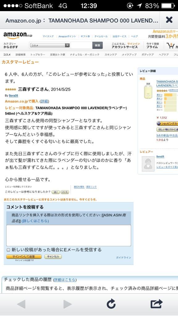large__2014060121194648e.jpg